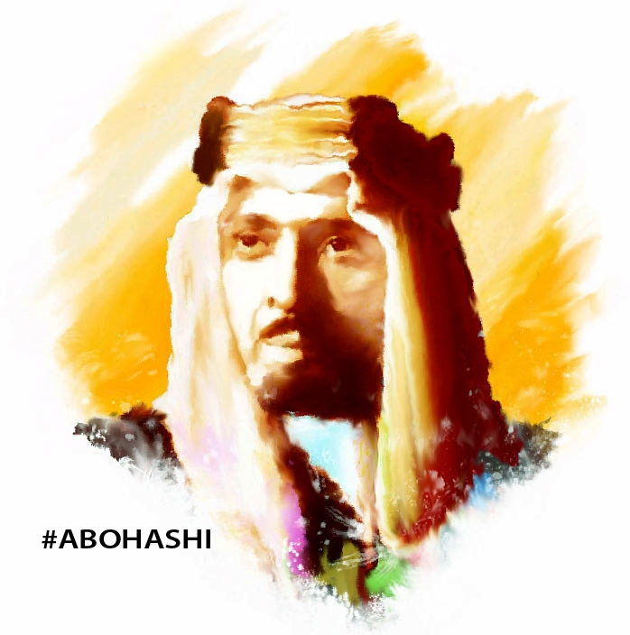 Abdullah bin Abdulaziz Al Saud by abohashi